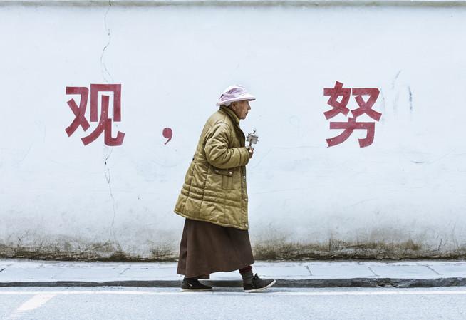ACrowther-Tibet-1.jpg