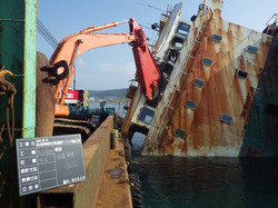 Wreck removal