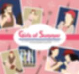 palette girls of summer.jpg