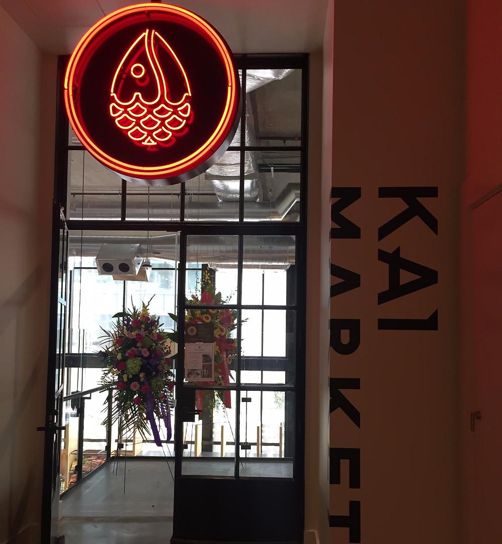 Kai Market