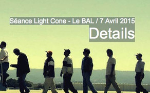 LIGHT CONE - LE BAL | 'DETAILS'
