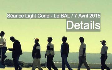 LIGHT CONE - LE BAL | 'DETAILS'