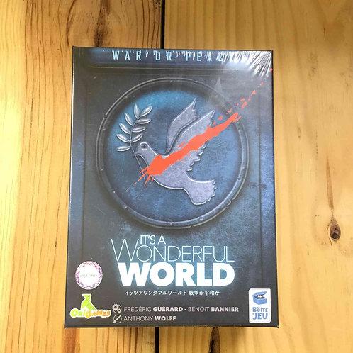 イッツアワンダフルワールド戦争か平和か It's a Wonderful World War or  Peace