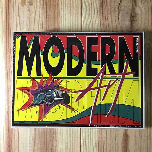 モダンアート MODERN ART