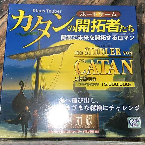 カタンの開拓者たち 航海者版 CATAN