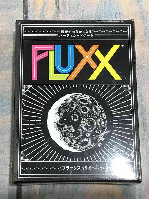 フラックス FLUXX v5.0