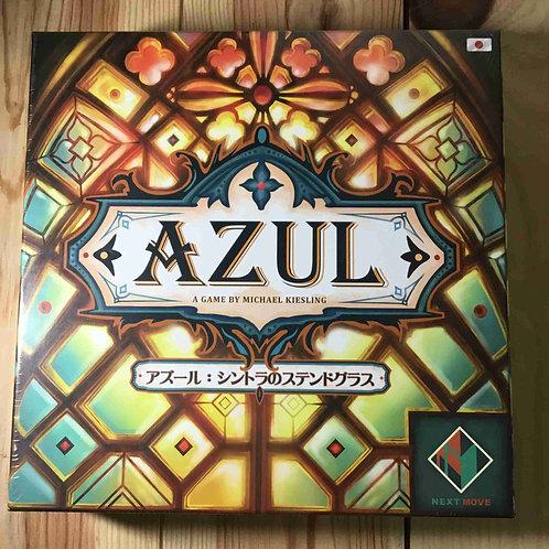 アズール:シントラのステンドグラス  AZUL: Stained Glass of Sintra