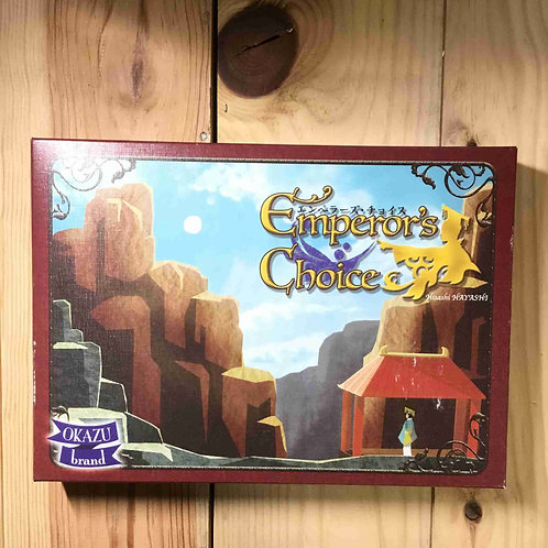 中古|エンペラーズ・チョイス Emperor's Choice