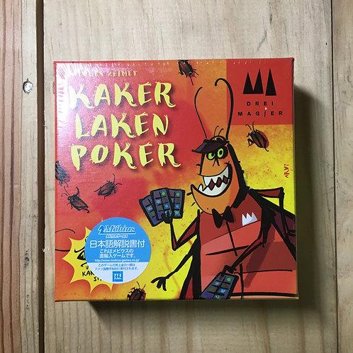 ごきぶりポーカー Cockroach Poker(ドイツ版パッケージ)