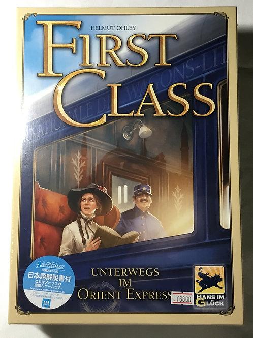 ファーストクラス FIRST CLASS