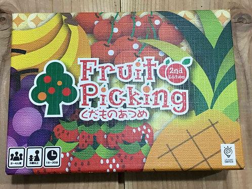 中古|くだものあつめ フルーツパフェ拡張セットFruti Picking 2nd Edition