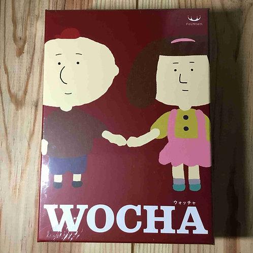 ウォッチャ WOCHA