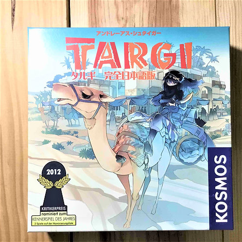 中古|タルギ 完全日本語版