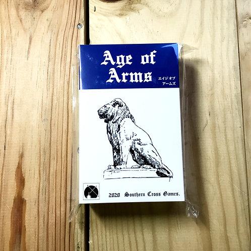 エイジオブアームズ Age of Arms