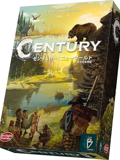 センチュリー:ニューワールド 完全日本語版 Century: A New World