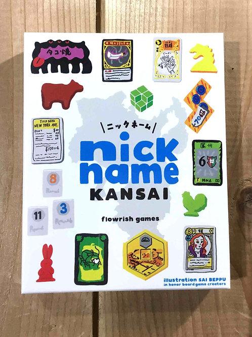 ニックネーム 関西 nickname KANSAI