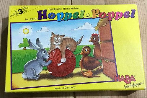 中古 ホップル ポップル Hoppel-Poppel