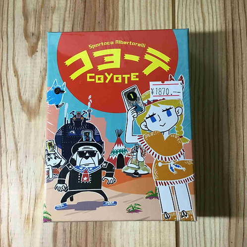 コヨーテ COYOTE