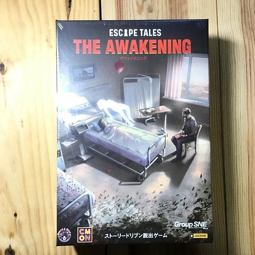 アウェイクニング AWAKENING