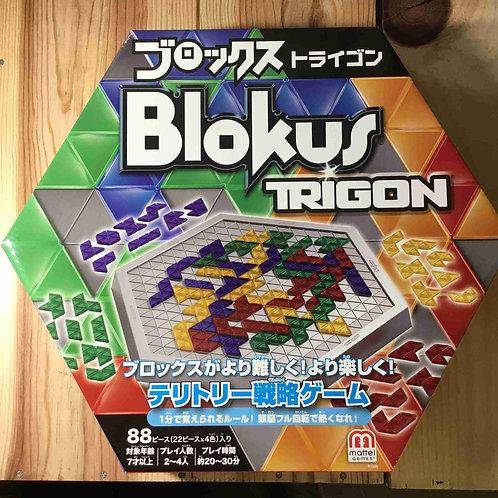 ブロックス トライゴン Blokus TRIGON
