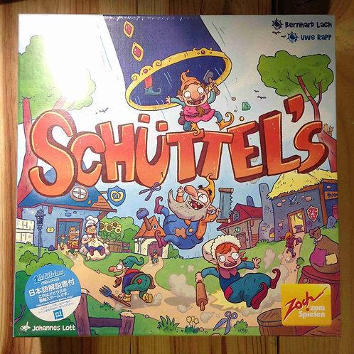 ノームの村 Schuettel's シュッテルス