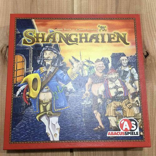 中古・和訳なし|シャンハイ Shanghaien
