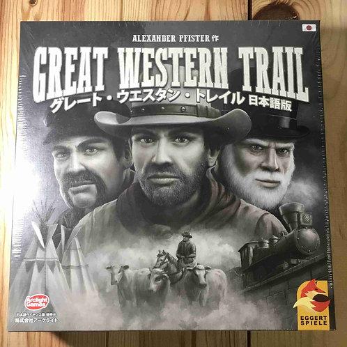 グレート・ウェスタン・トレイル 日本語版 GREAT  WESTERN TRAIL