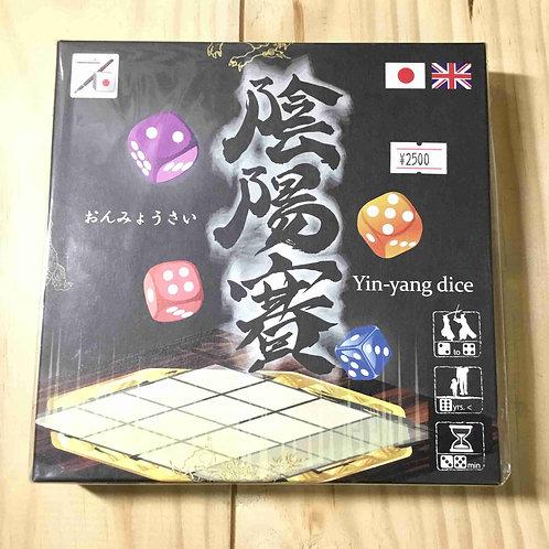 陰陽賽 -おんみょうさい-   Yin-yang dice