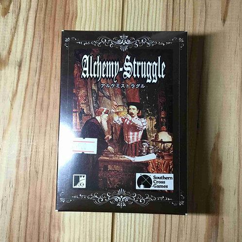 アルケミストラグル Alchemy-Struggle