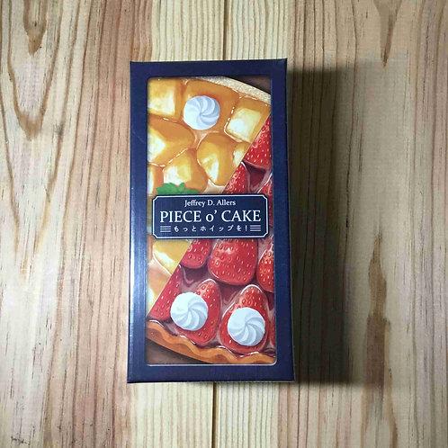 もっとホイップを! 日本語版  Piece o' Cake