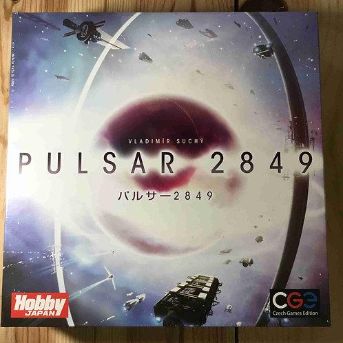 パルサー2849 日本語版 PULSAR 2849