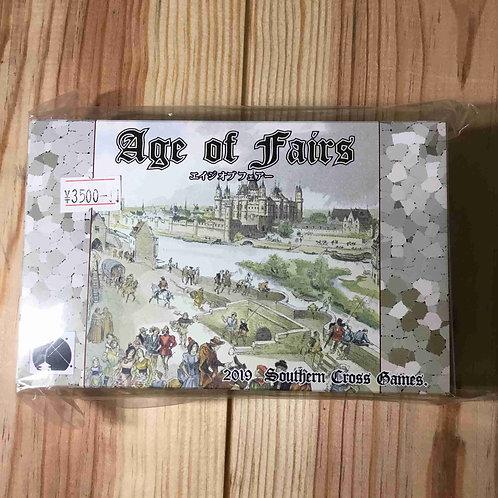 エイジオブフェアー Age of Fairs