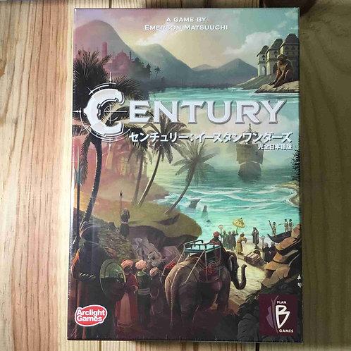 センチュリー:イースタンワンダーズ 完全日本語版    Century: Eastern Wonders