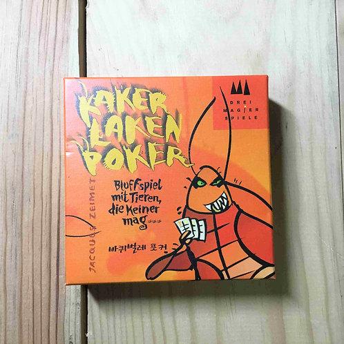 中古|ごきぶりポーカー Kakerlakenpoker