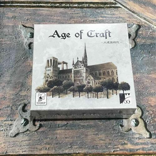 新版 エイジオブ クラフト Age of Craft 大建築時代