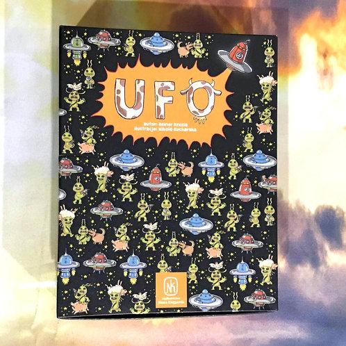 中古|UFO(大道芸人 新版)