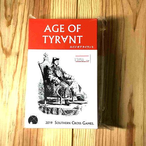 エイジオブタイラント AGE OF TYRANT