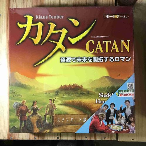 カタン CATAN