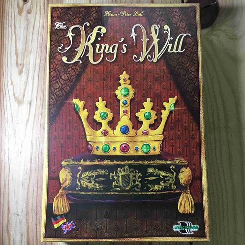 キングスウィル  The King's Will