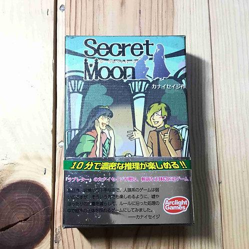 中古| シークレットムーン   Secret Moon