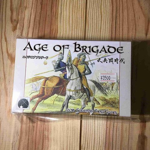 エイジオブブリゲード AGE OF BRIGADE