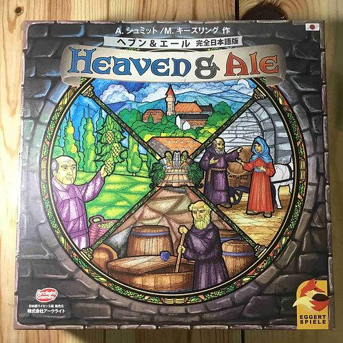 ヘブン&エール 完全日本語版 Heaven & Ale