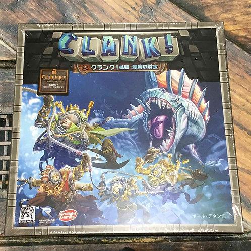 クランク!拡張:深淵の財宝