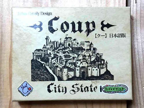 中古|クー 日本語版 Coup