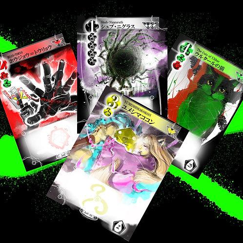 (予約商品) エイジオブクトゥルフ 追加カード第二弾