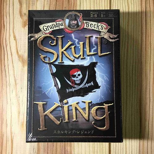 スカルキングレジェンド Skull King