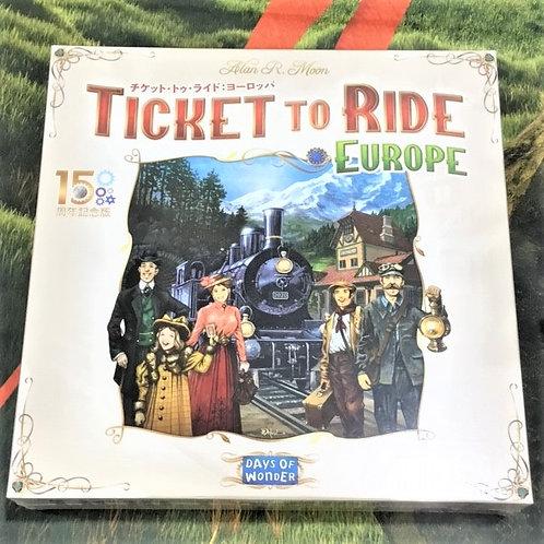 チケット・トゥ・ライド ヨーロッパ 15周年記念版 日本語版