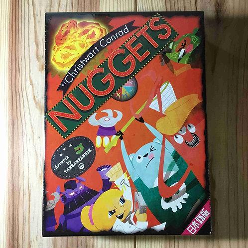 ナゲッツ 日本語版 NUGGETS