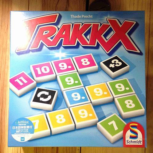 トゥラガックス  Trakkx