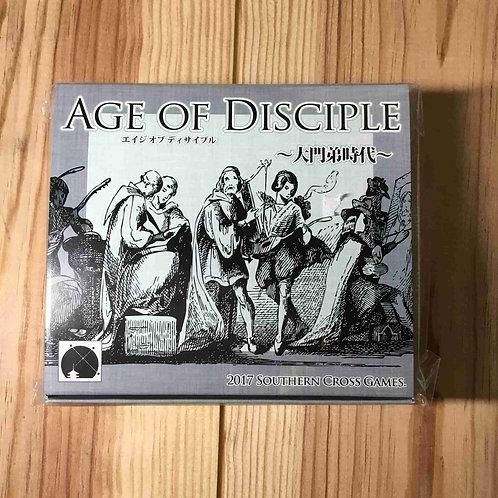 エイジオブディサイプル Age of Disciple